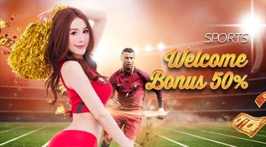 โบนัสสมาชิกใหม่รับฟรี 50% กีฬา