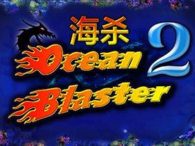 Ocean Blaster 2