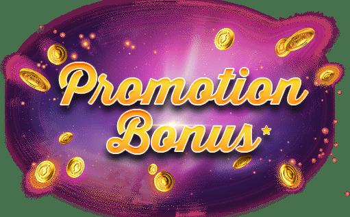 โปรโมชั่น promotions galaxy casino