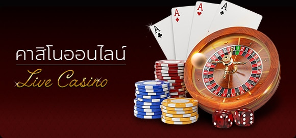 คาสิโนออนไลน์ คาสิโนมือถือ galaxy casino