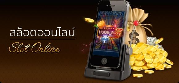 สล็อตออนไลน์ สล็อตมือถือ galaxy casino