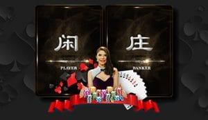 Multi-Camera Baccarat Oriental Gaming