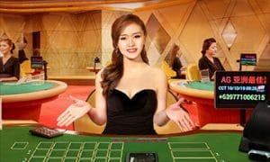 BULL BULL Asia Gaming