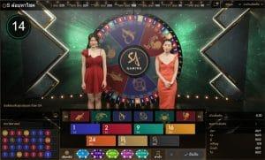 money wheel sa gaming