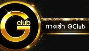 ทางเข้า GCUB Casino