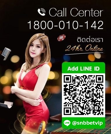 callcenter ติดต่อ แอดไลน์ galaxy casino